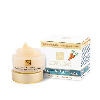 Moisturizer & Nourishing Carrot Cream - 50ml / 1.76 fl.oz