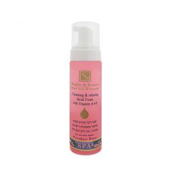 Cleansing & Relaxing Facial Foam - 225ml / 7.6oz