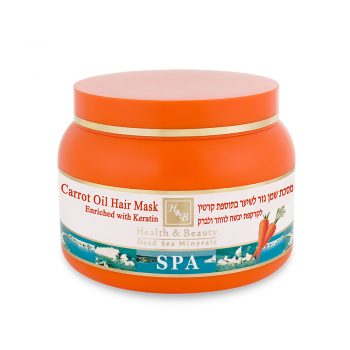 Carrot Oil Hair Mask Enriched with Keratin - 250ml / 8.4FL.OZ